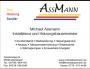 Anzeige Assmann